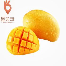 【去皮】海南小台农芒果三个装