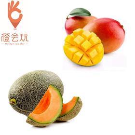 【双拼】 哈密瓜+芒果 250g