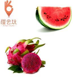 【双拼】西瓜+红心火龙果 250g