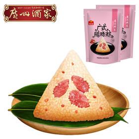 广州酒家 利口福 广式腊肠粽200g/袋 两袋装 端午肉粽