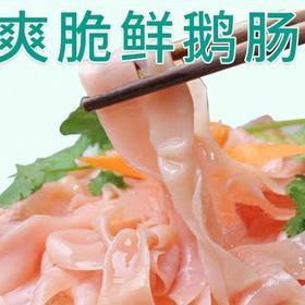 雪尔筷生活鲜鹅肠150g/盒