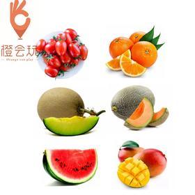 【六拼】网纹瓜+圣女果+芒果+西瓜+哈密瓜+橙子1000g