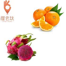 【双拼】 火龙果+橙子 250