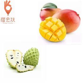 【双拼】芒果+台湾释迦果 250g