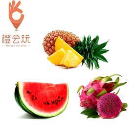 【三拼】 凤梨+火龙果+西瓜 250g