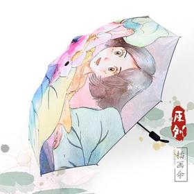 羚羊早安春夏插画折叠黑胶防晒遮阳伞|防紫外线晴雨两用伞【日用家居】