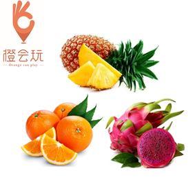 【三拼】 凤梨+火龙果+橙子 250g
