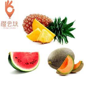 【三拼】 西瓜+哈密瓜+凤梨 250g