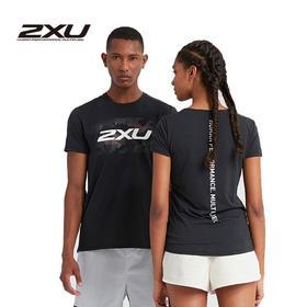 澳大利亚 2XU夏季新款运动T恤男女士跑步健身速干衣吸汗透气短袖印花LOGO XY1DA120A/XY2DA132A