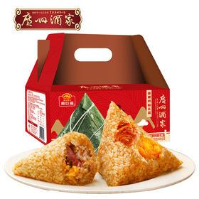 广州酒家 利口福 蛋黄肉粽礼盒1kg/盒 端午粽子礼盒