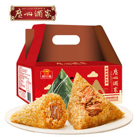 广州酒家 利口福 风味肉粽礼盒1kg/盒 端午粽子礼盒