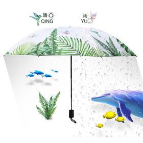 羚羊早安创意春夏折叠黑胶防晒遮阳伞|防紫外线印花晴雨两用伞【日用家居】