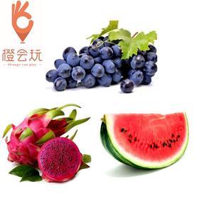 【三拼】火龙果+葡萄+西瓜 250g