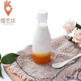 【秘制】百香果手摇酸奶