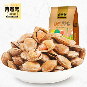 自然派开口杏核150g 休零食坚果炒货小吃特产