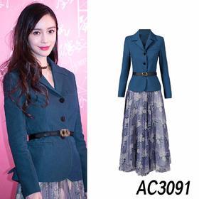 AUCHRIS高端2020春季Anglebaby杨颖同款深蓝色西服外套女轻纱半身裙两件套装