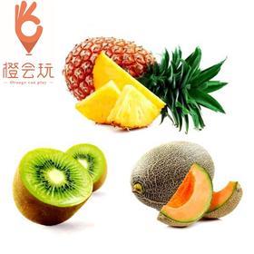 【三拼】 凤梨+哈密瓜+奇异果 250g
