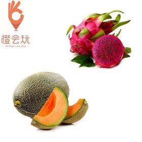 【双拼】哈密瓜+火龙果 250g