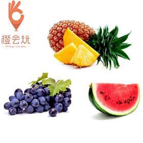 【三拼】 葡萄+西瓜+凤梨 250g