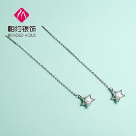 相约银饰S925银耳线星星耳线