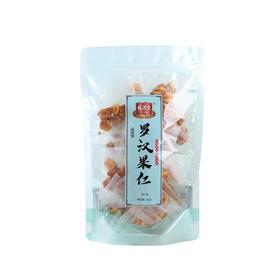 【广州特产,原产地发货】橘滋堂罗汉果仁36g(代用茶)