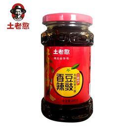 土老憨香辣豆豉280g*2瓶|传统工艺 精心酿造 添加陈皮  香辣突出【粮油特产】