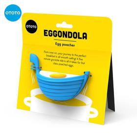 OTOTO创意硅胶水波蛋船安全方便蒸蛋模具小船造型煮蛋器