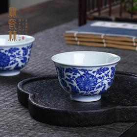宝瓷林青花柴窑缠枝纹杯