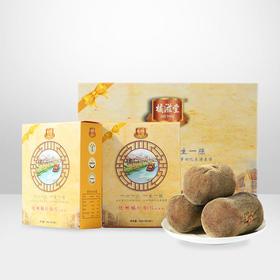 【广州特产,原产地发货】橘滋堂橘红胎片代用茶