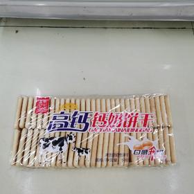 富泰冠华高钙钙奶饼干500g