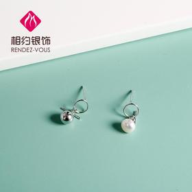 相约银饰S925银耳钉两极耳钉