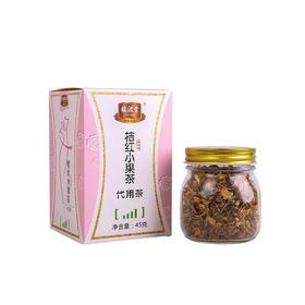 【广州特产,原产地发货】橘滋堂桔红小果代用茶瓶装45g