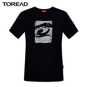 【特价】Toread探路者 Travelax系列男女款速干除异味短袖T恤