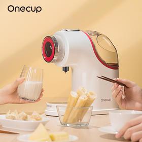 九阳Onecup胶囊咖啡机豆浆奶茶智能饮品机