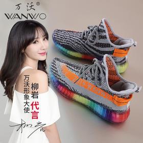 万沃运动鞋女ins潮椰鞋子女2020春季女鞋新款跑步老爹鞋子女学生韩版