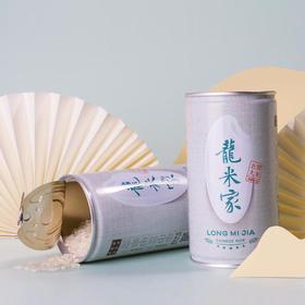 龙米家五常大米稻花香2号东北大米罐装长粒香米礼盒