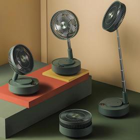 【现货速发】夏季新宠 | edon爱登无线 E908可收纳净化扇 磁吸遥控 秒变台扇可加湿 一体化全折叠收纳 自动摇头