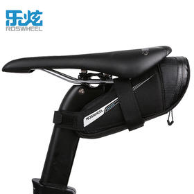 ROSWHEEL乐炫 RACE破风系列 自行车尾包