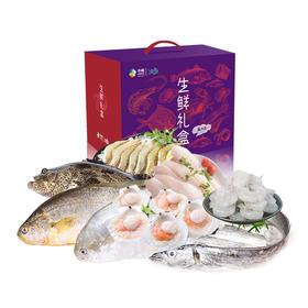 中粮凌鲜海鲜大礼包388元、足不出户  尝遍全球海鲜(未加工冷冻海产直运)