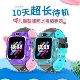 纽贝迪x2防水儿童电话手表
