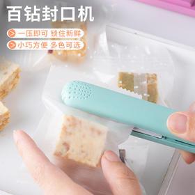 百钻封口机电加热小型家用 烘焙牛轧糖雪花酥食品塑料袋密封工具