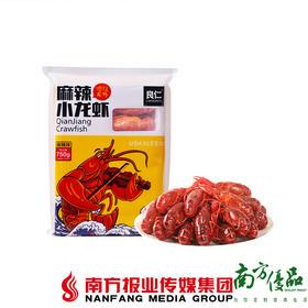 【珠三角包邮】良仁麻辣小龙虾 750g/盒  (7月11日到货)