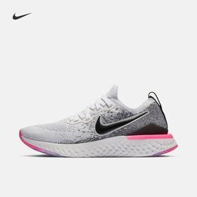 【特价】Nike耐克 Epic React Flyknit 2 男女款跑鞋 - 中高级缓震系