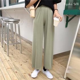 【买一送一】日式Ayaka SAR 冰丝阔腿裤高腰垂感 显高显瘦 防晒降温 休闲空调裤九分裤