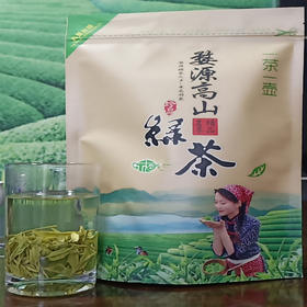 2020新绿茶 婺源高山绿茶 江西绿茶 袋装