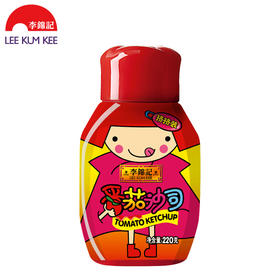 李锦记番茄沙司(挤挤装)220g