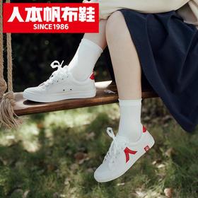 【深受明星喜爱的鞋子】人本低帮情侣款帆布鞋  韩版原宿 ulzzang 时尚百搭 透气亲肤 舒适鞋感
