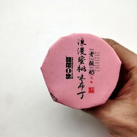 老酸奶风味布丁*4个   蜜桃味/蓝莓味