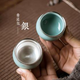 包银功夫茶杯茶具茶杯单杯青瓷主人杯景德镇陶瓷单个品茗杯子茶盏