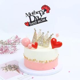 母亲节皇冠蛋糕